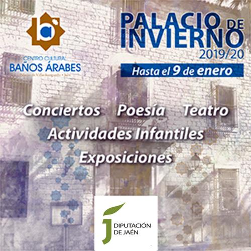 CAMPA_noches_palacio_dic_enero